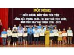"""Công đoàn các khu công nghiệp Bắc Ninh: Biểu dương điển hình tiên tiến; Tổng kết phong trào thi đua """"Giỏi việc nước, đảm việc nhà"""" giai đoạn 2015-2020"""