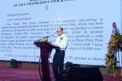Bài phát biểu của Công ty Cổ phần Tiến Thành